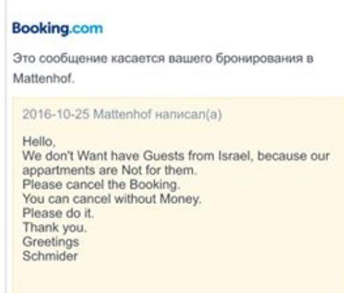 """""""We don't want guests from Israel"""" - eine verhängnisvolle Fehlübersetzung sorgt für Missverständnis und weltweite Empörung"""